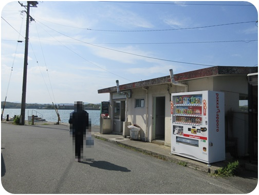 渡鹿野島対岸待合所