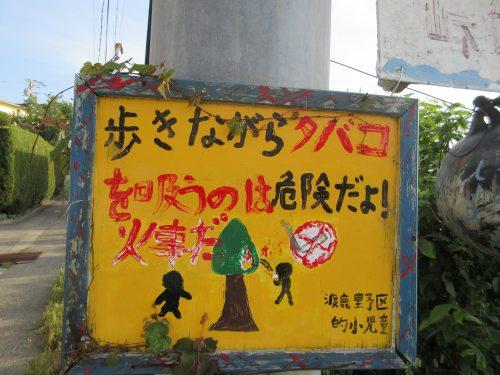 渡鹿野島ギャラリーカモメ