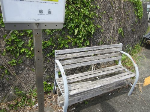 バス停椅子