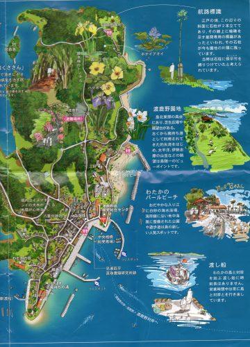 渡鹿野島の散策マップ表2