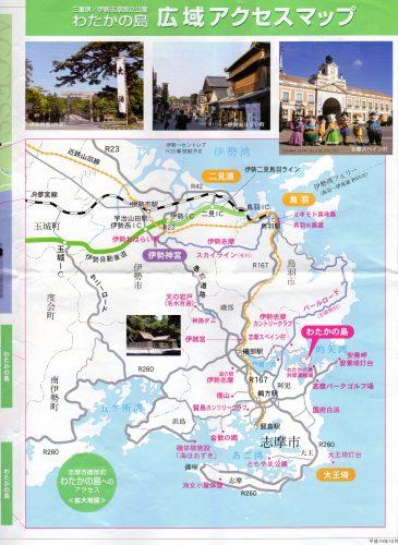 渡鹿野島の散策マップ裏2