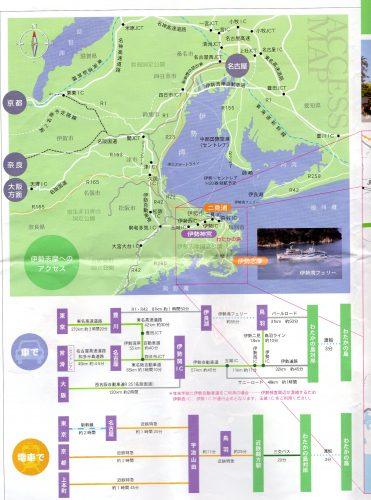 渡鹿野島の散策マップ裏