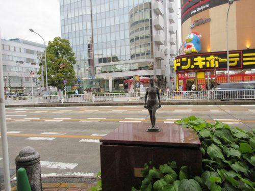 名古屋のドン・キホーテ