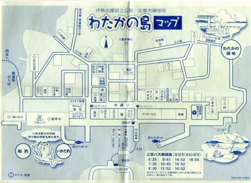 渡鹿野島盛り場地図
