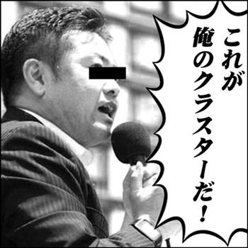 takaihiroshi 高井ひろし